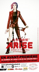 Avant première Ghost in the Shell Arise border 3