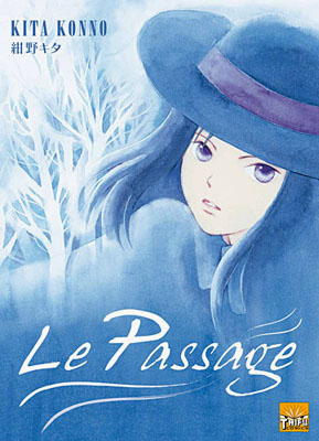 Le passage, un manga qui devrait attirer votre attention