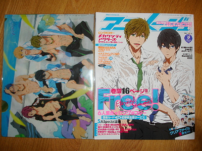 L'Animage de septembre 2014