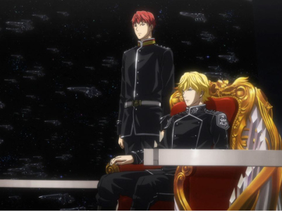 The Legend of the Galactic Heroes - Die Neue These