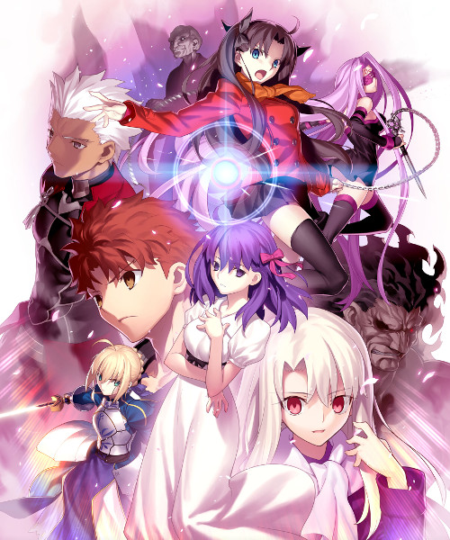 Fate/stay night - Heaven's Feel I - presage flower
