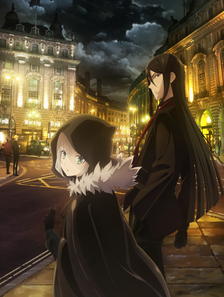 Lord El-Melloi II-sei no Jikenbo - Rail Zeppelin Grace note