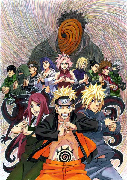 Gekijôban Naruto - Road to Ninja