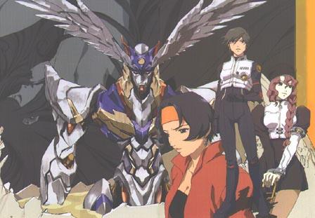 les news sur les manga et animes - Page 3 Rahxephon