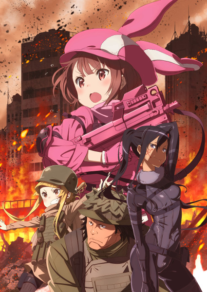 Sword Art Online - Alternative Gun Gale Online