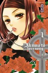 Akuma to love song