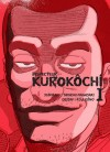 Inspecteur Kurokôchi