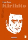 Kirihito