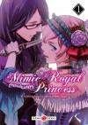 Mimic Royal Princess