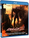 Evangelion - 2.22 You can (Not) advance