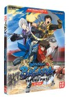 Sengoku Basara - Le Film : The Last Party